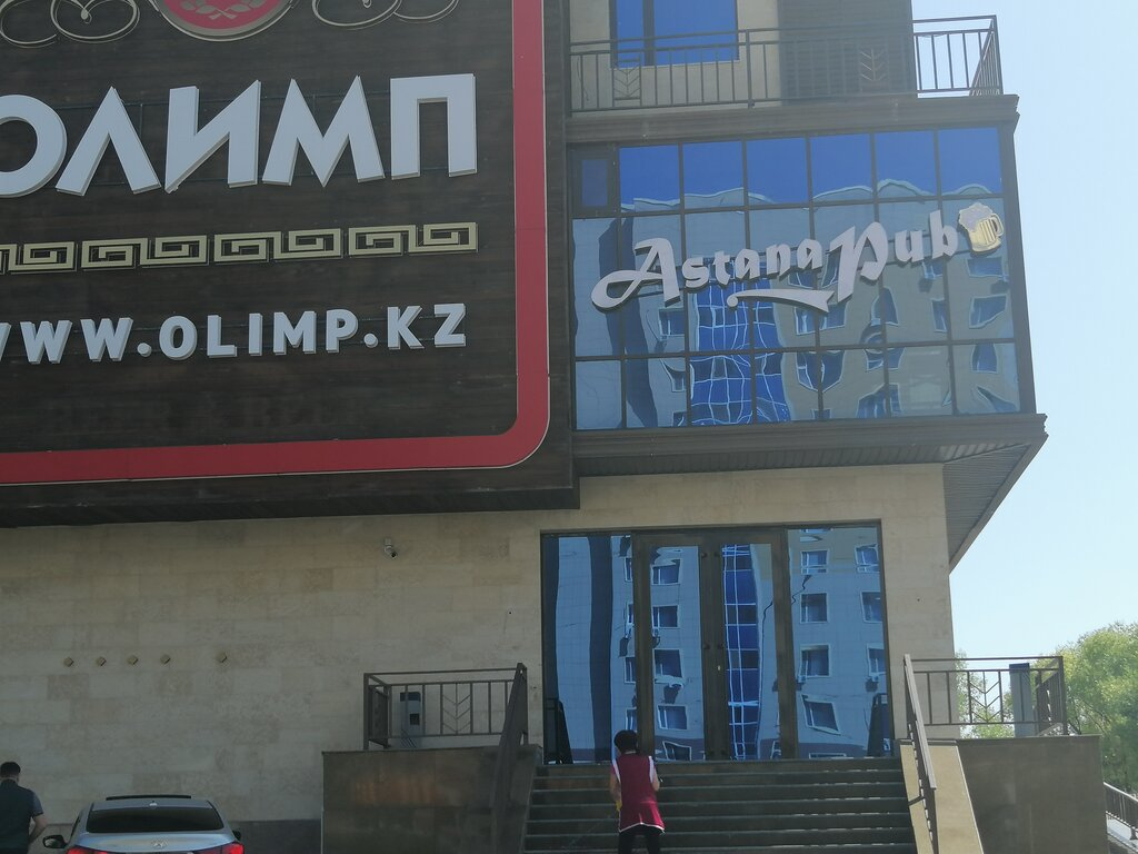бар, паб — Astana pub — Нур-Султан, фото №1