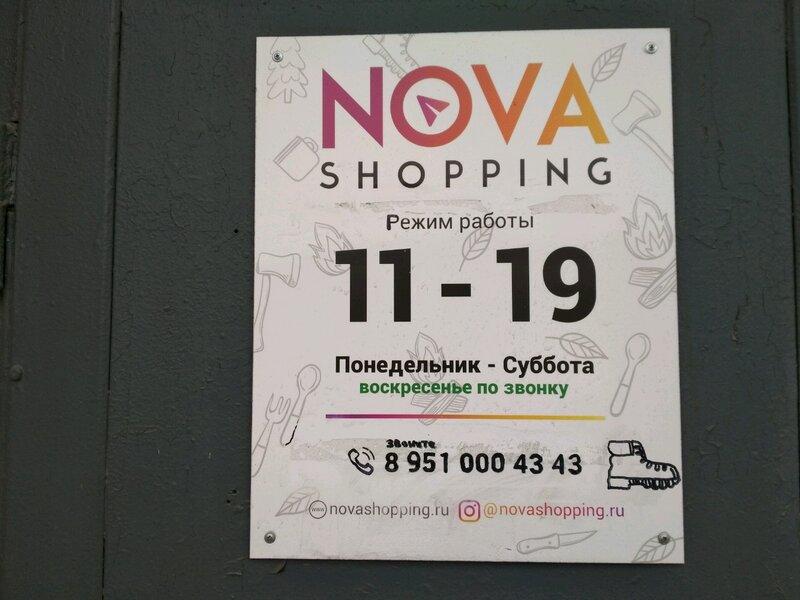 Nova Shopping