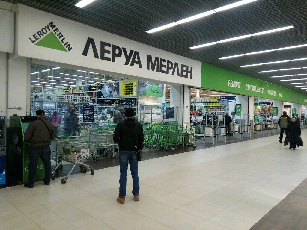 construction hypermarket — Leroy Merlin — Moscow, photo 2