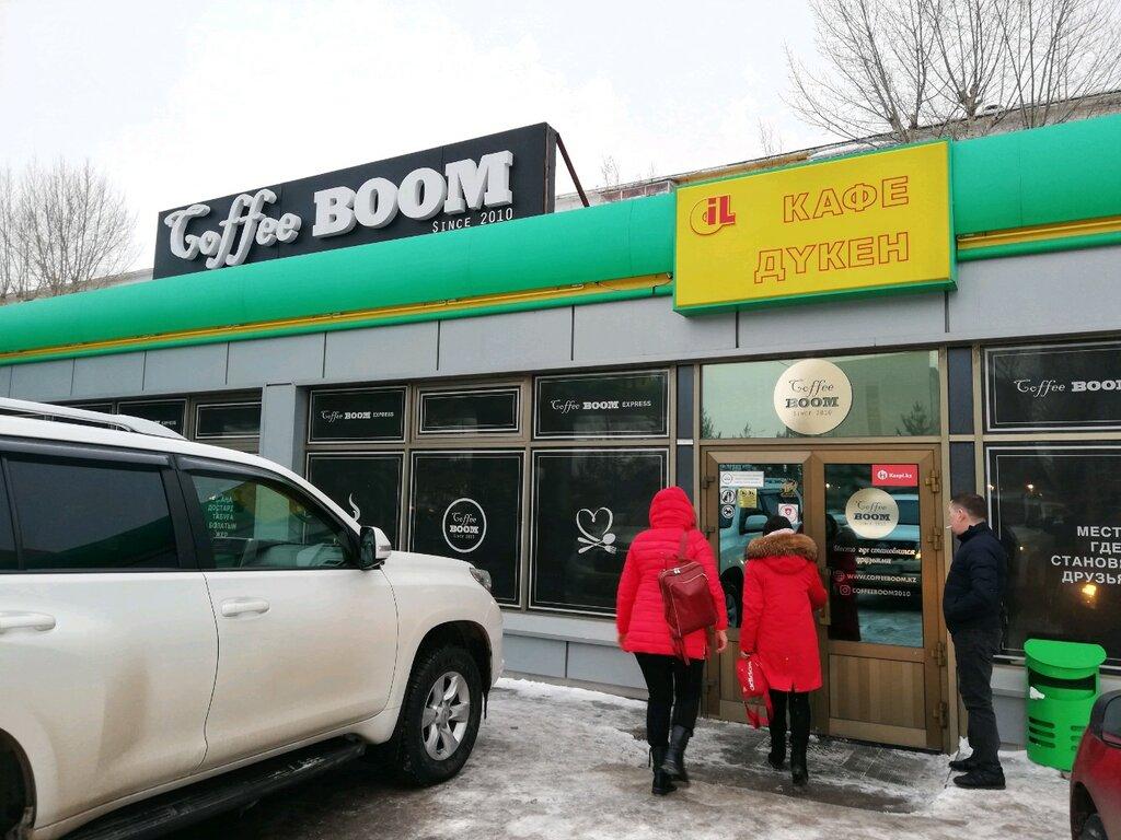 кофейня — Coffee Boom — Нур-Султан, фото №2