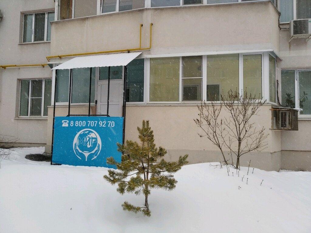 Наркологическая клиника самары наркология новороссийск