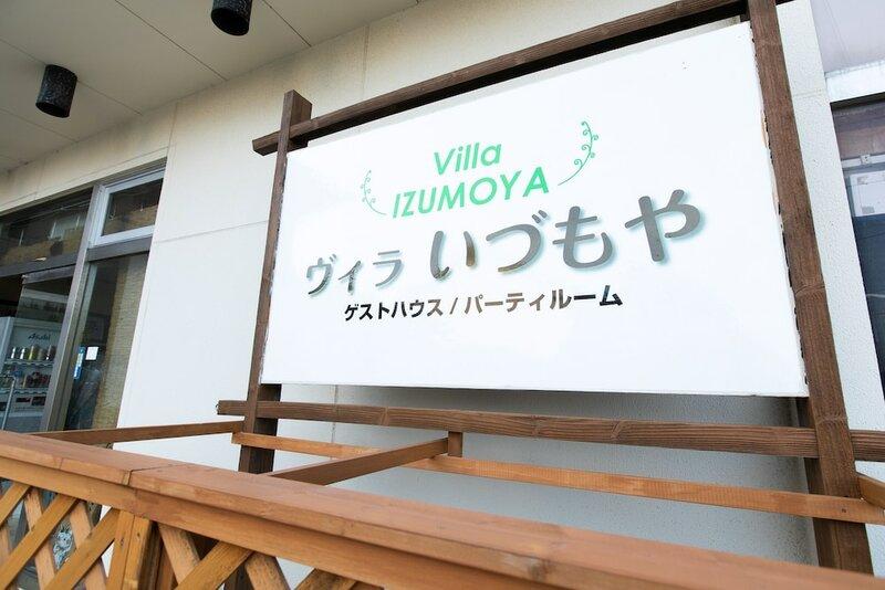 Oyo Ryokan Villa Idumoya