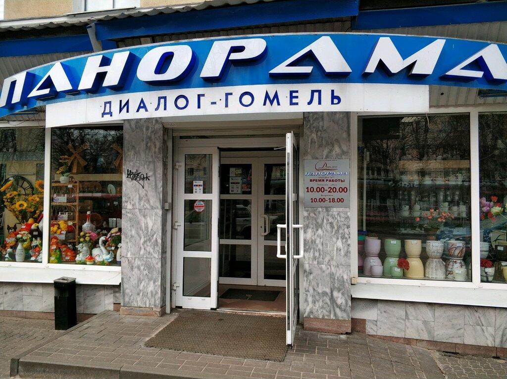 товары для дома — Панорама — Гомель, фото №1