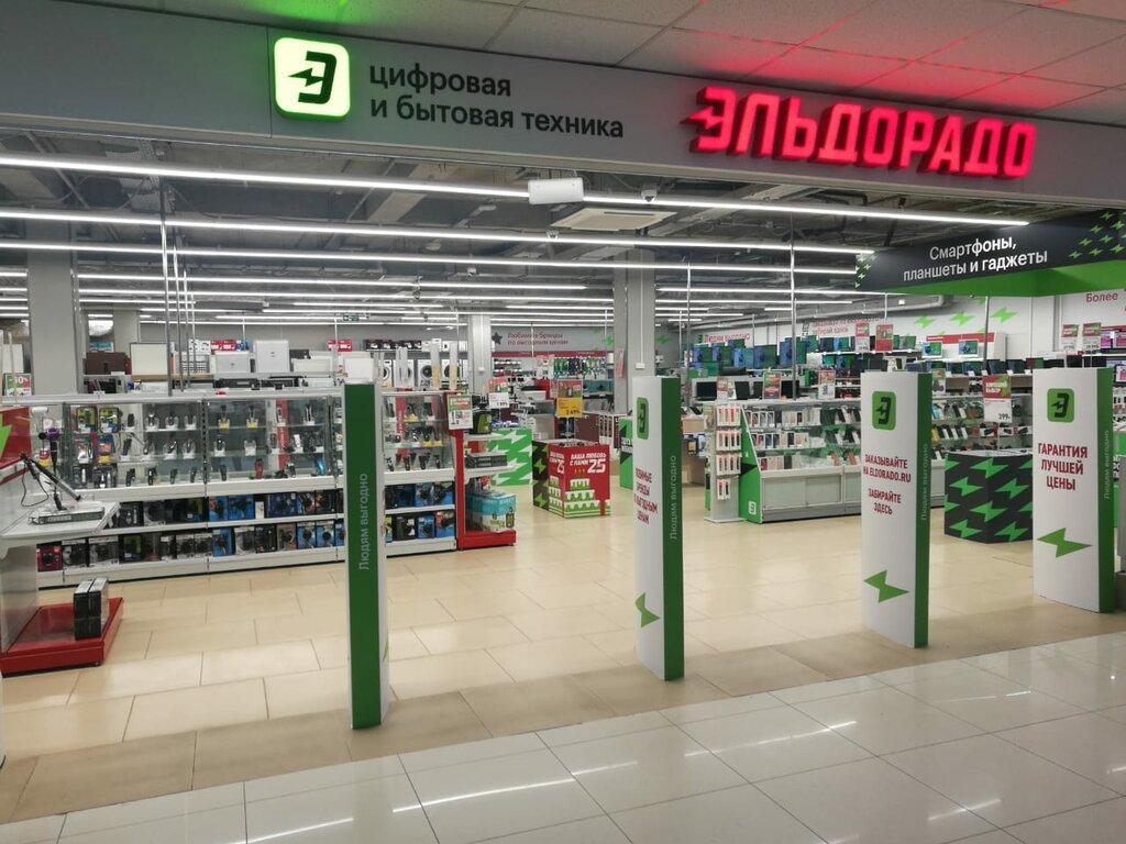 Магазин Плаза Обнинск Каталог Товаров