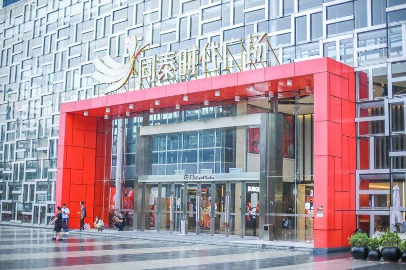 Courtyard by Marriott Shenzhen Northwest
