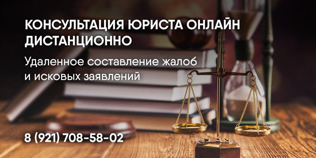 консультация юриста по недвижимости в мурманске