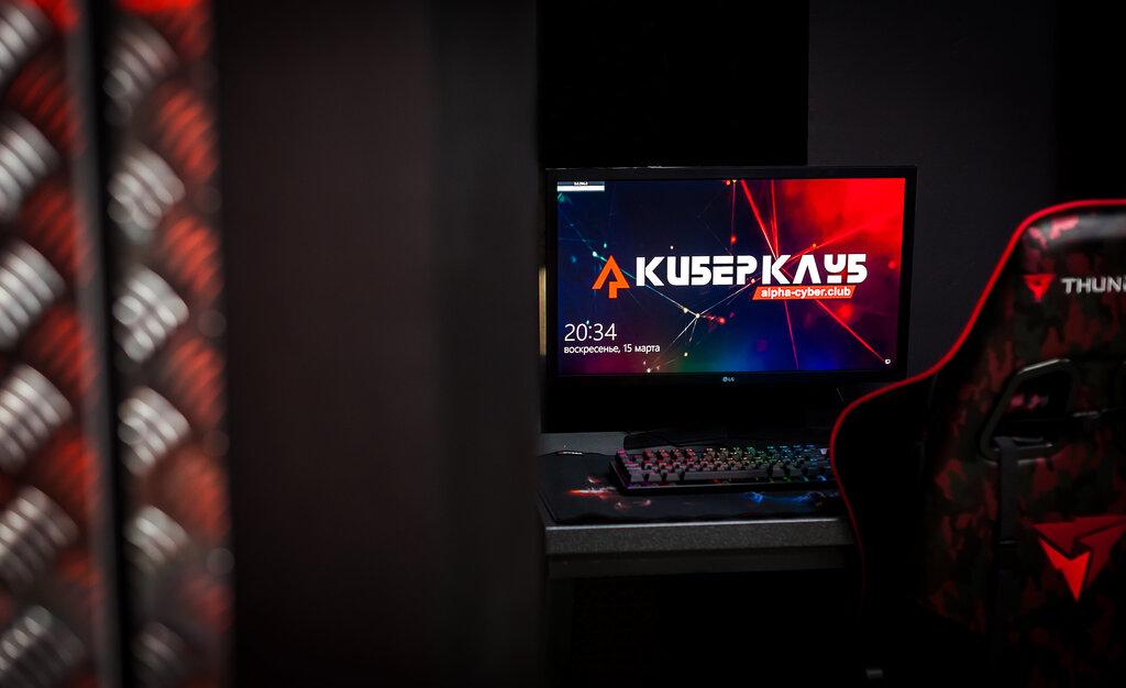 киберспорт — Alpha — Солнечногорск, фото №1