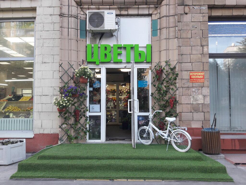 Зеленая Улица Магазин Цветов Москва