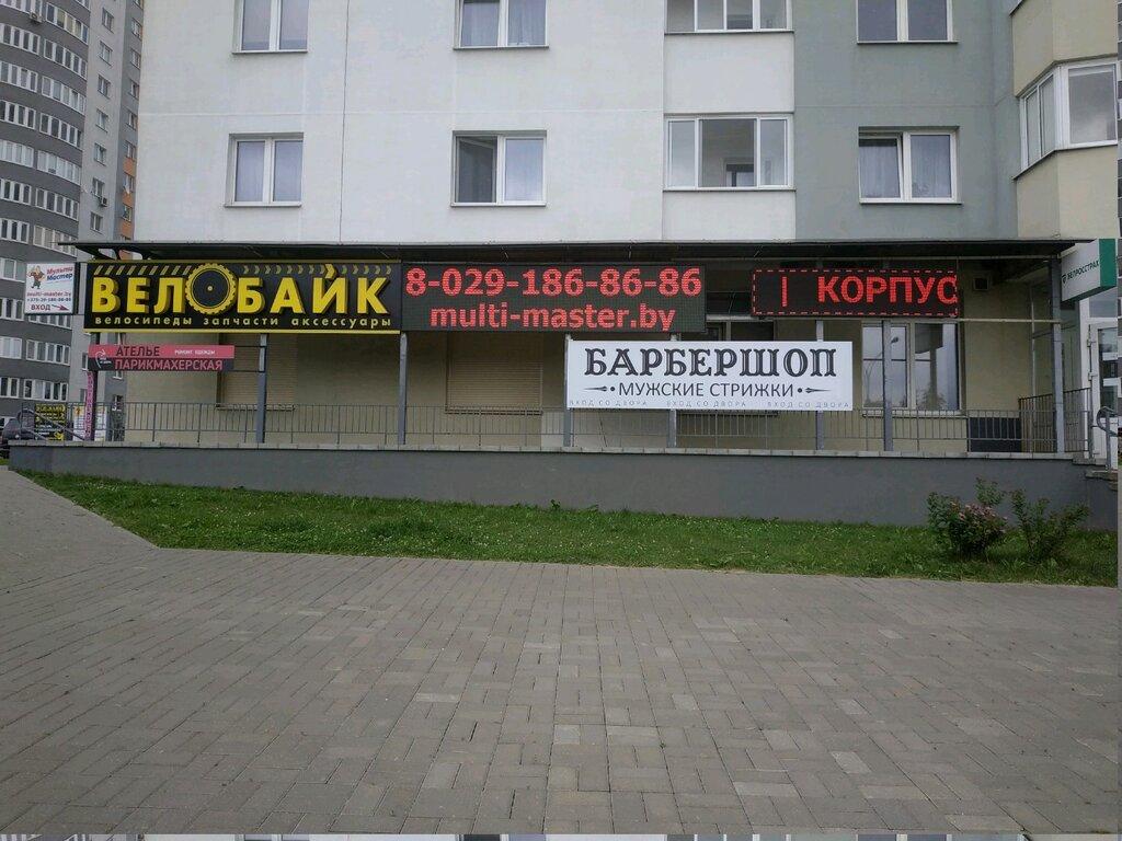 веломагазин — Велобайк — Минск, фото №2