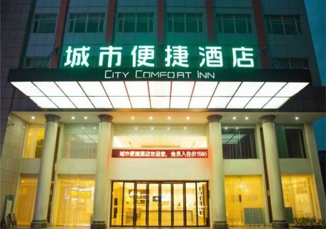 City Comfort Inn Jingzhou Gongan Chengshi Square