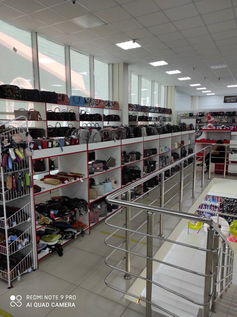 Детские Магазины и игрушки в Сочи – Афиша