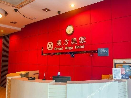 Orient Mega Hotel