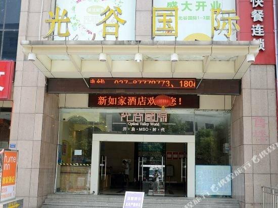 Xinrujia Hotel