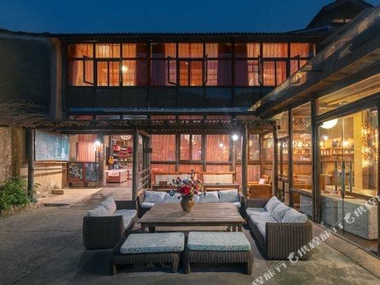 Fenghua Mountain Residence