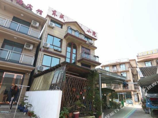 Zhujiajian Dongcheng Xiaoyuan