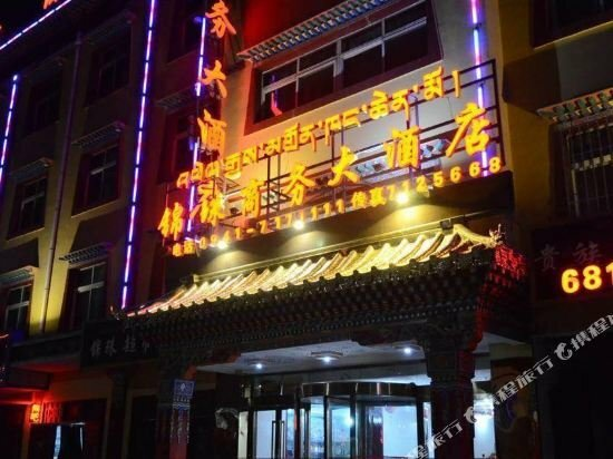 Jinzhu Business Hotel