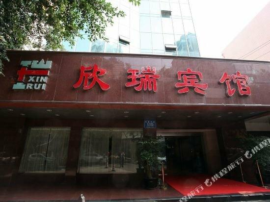 San Ling Hotel