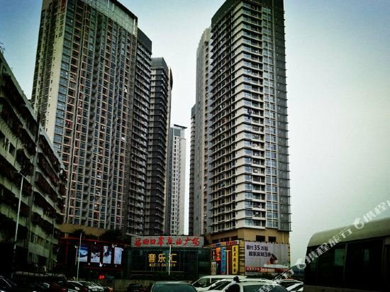 Shenzhen i Heart Departure Hostel Futian Port Branch