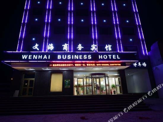 Wenhai Business Hotel