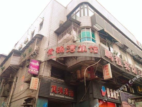 Huangjuewan Hostel