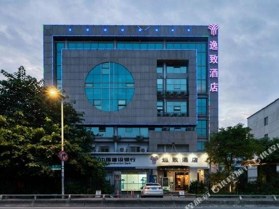 Yizhi Hotel