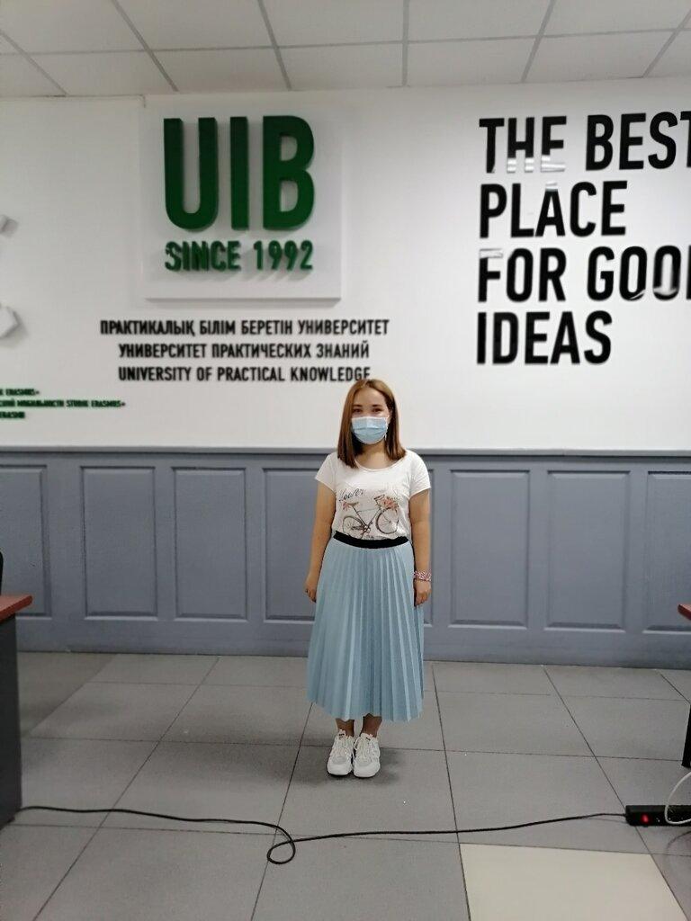 ВУЗ — Университет международного бизнеса — Алматы, фото №2