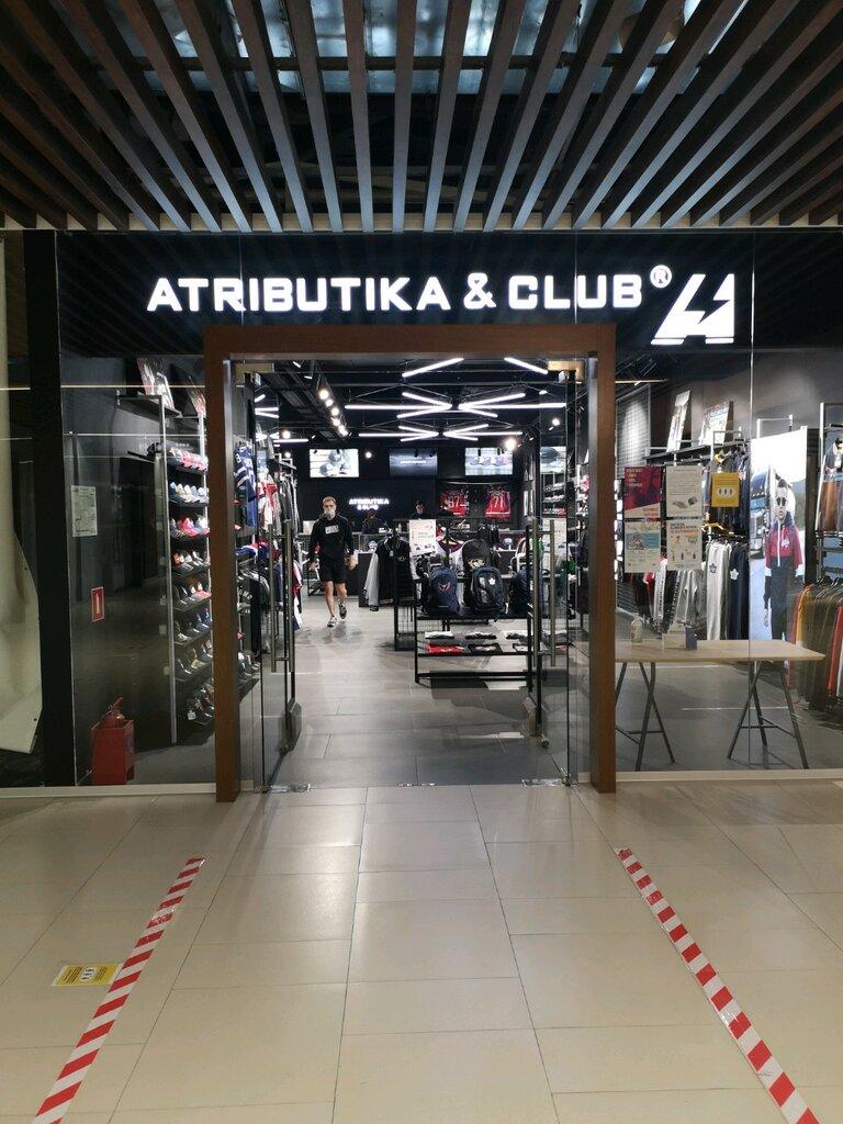 Атрибутика клуб магазин москва пирей ночные клубы