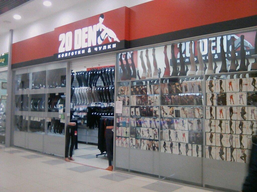 Магазины женского белья набережные челны массажеры мн 102 nozomi