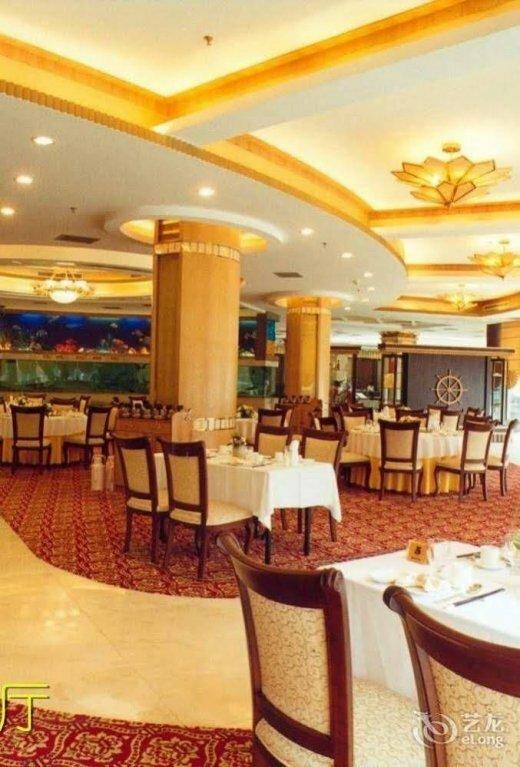Baoding International Club