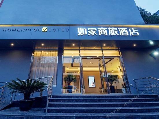 Home Inn Shanghai Lujiazui Software Park