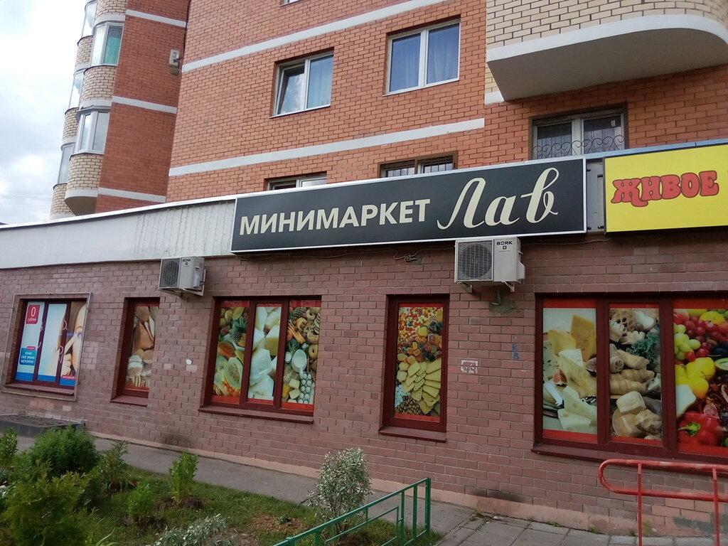 Сколько Магазинов В Зеленограде