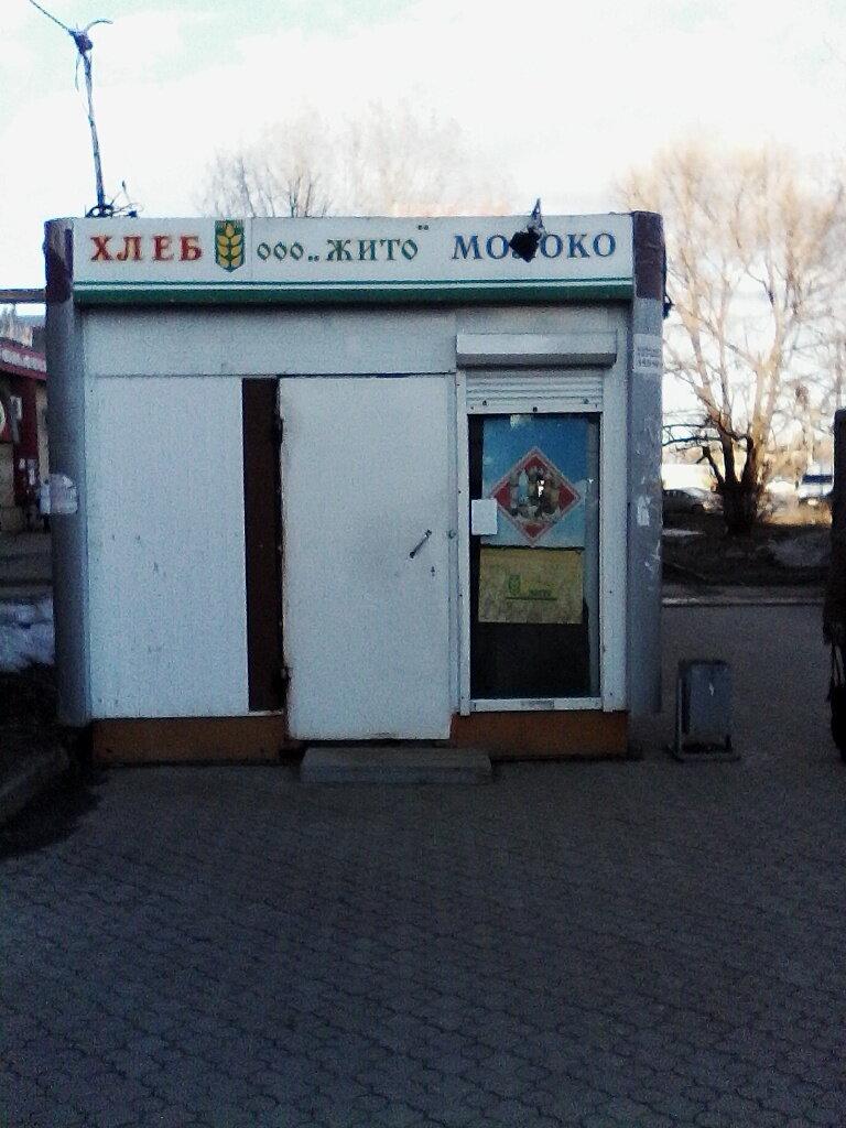 Грибы в рязанской области фото и названия сегодня хотел