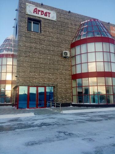 ресторан арбат нижневартовск фото