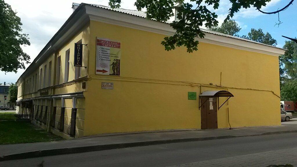 Нотариусы гатчинского района ленинградской области