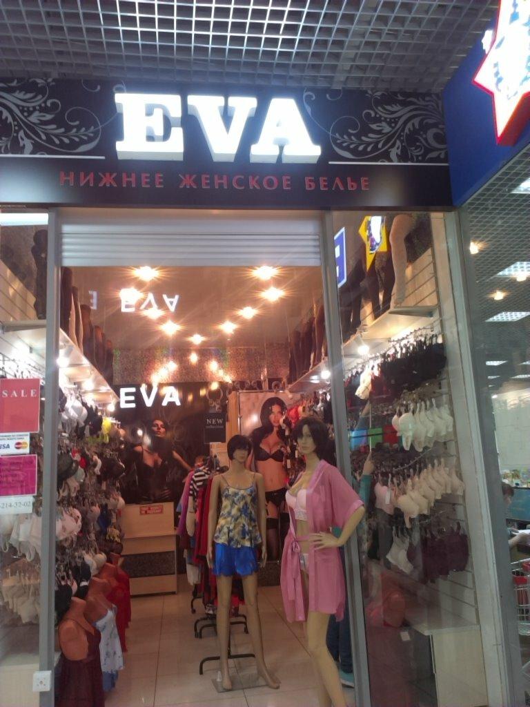 Нижнекамск магазины женского белья женское эротическое белье из латекса
