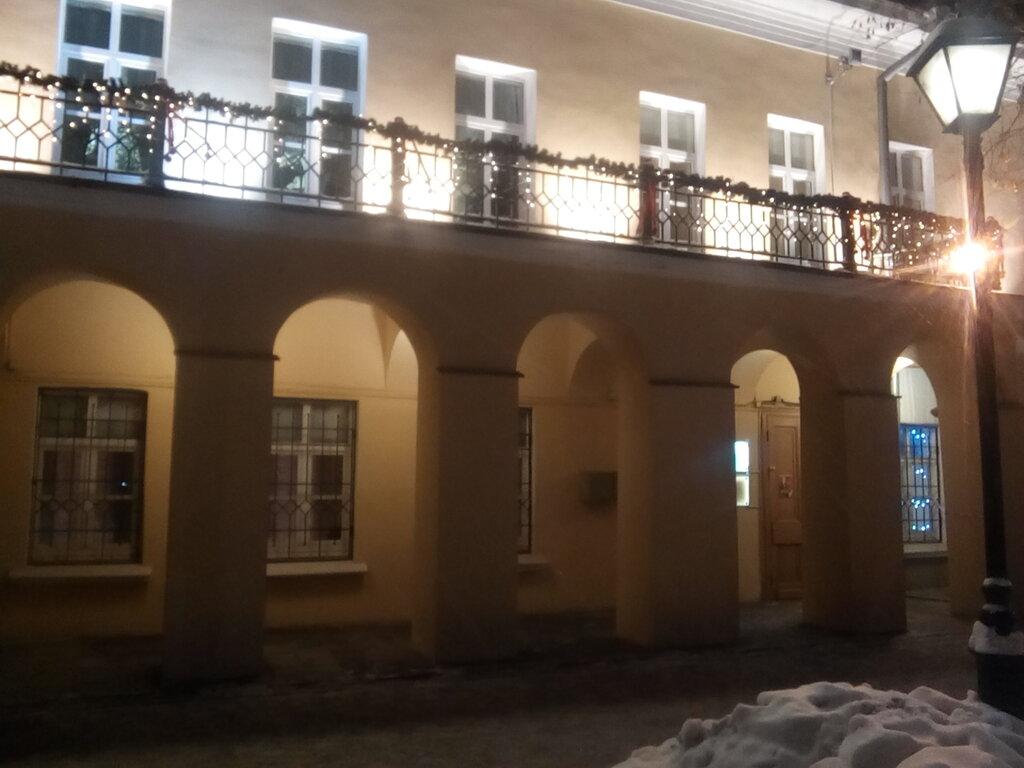 выставочный центр — Новое крыло Дома Гоголя — Москва, фото №4