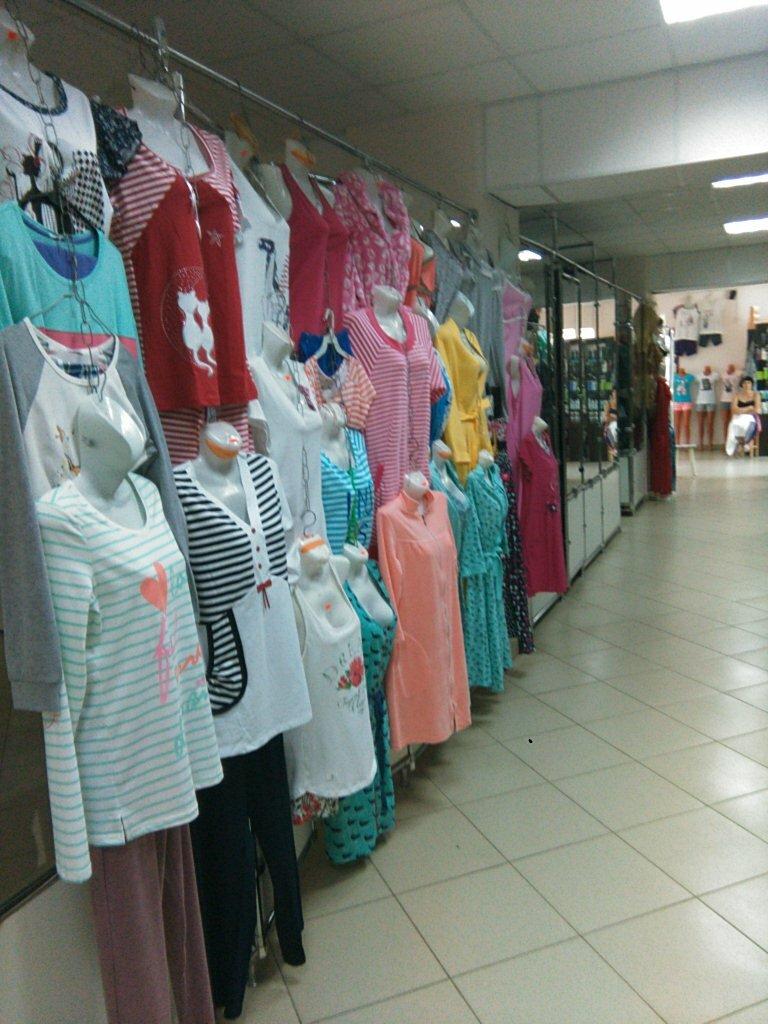 Магазин Одежды Волжск Марий Эл