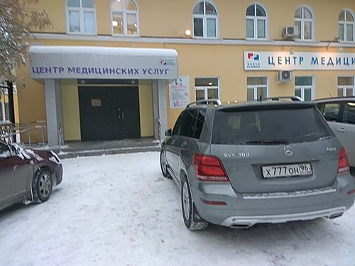 Медицинский центр эко владивосток официальный сайт