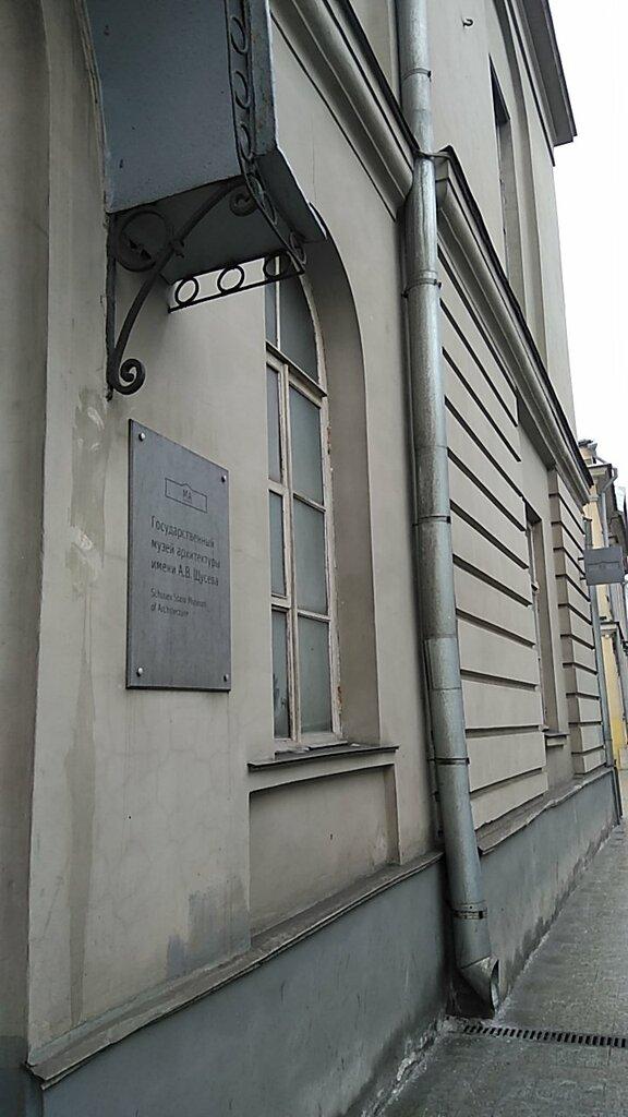 книжный магазин — Магазин музея архитектуры имени А. В. Щусева — Москва, фото №10