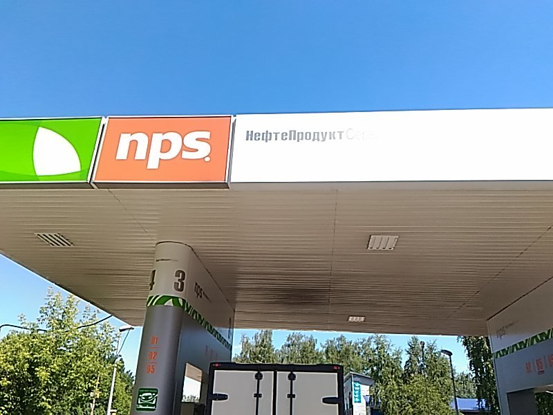 gas station — Nps — Moscow and Moscow Oblast, photo 1