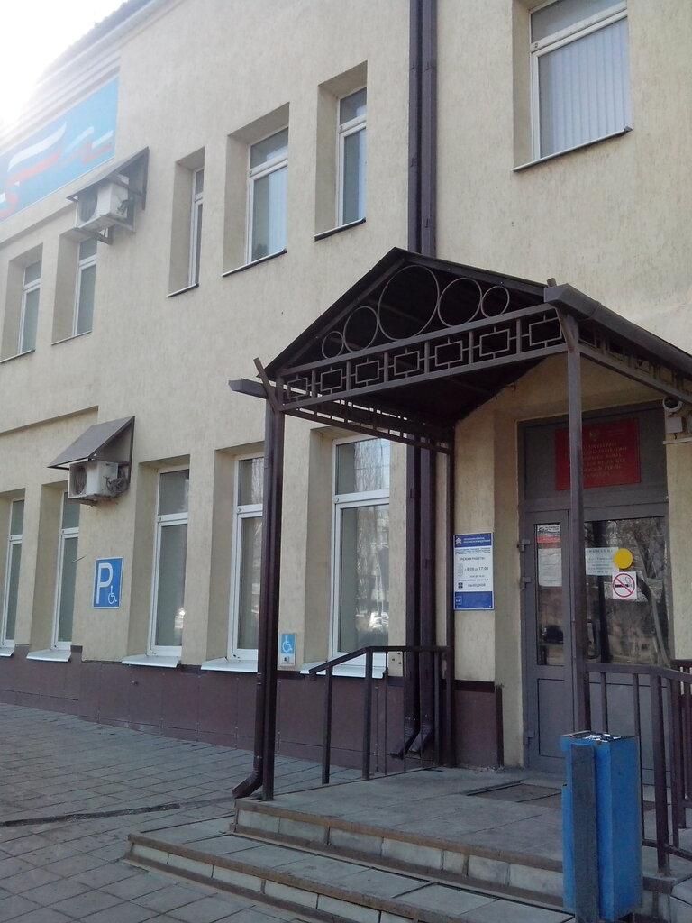пенсионный фонд ленинский район саратов личный кабинет