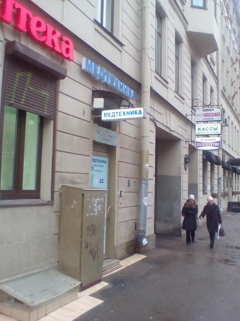 медицинское оборудование, медтехника — Медтехника — Санкт-Петербург, фото №1