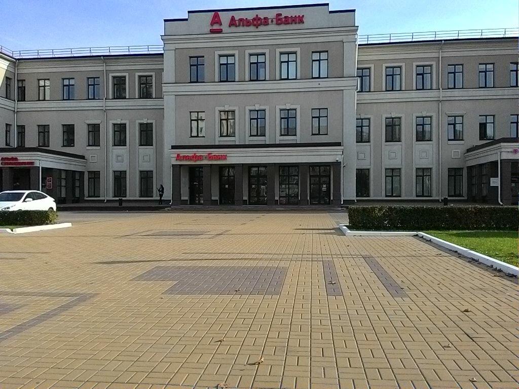 первый российский кредит
