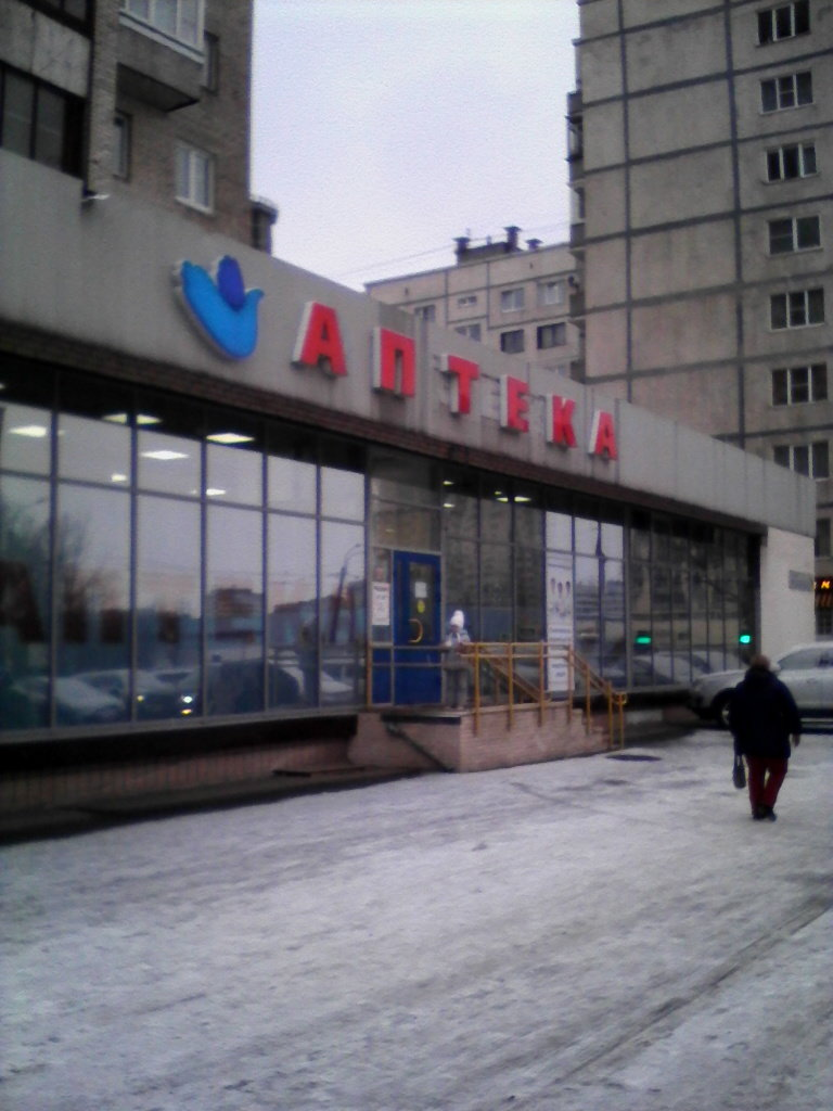 аптека — Петербургские аптеки — Санкт-Петербург, фото №6