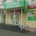 Кондитерская Бисквит, Торт на заказ в Городском округе Орёл