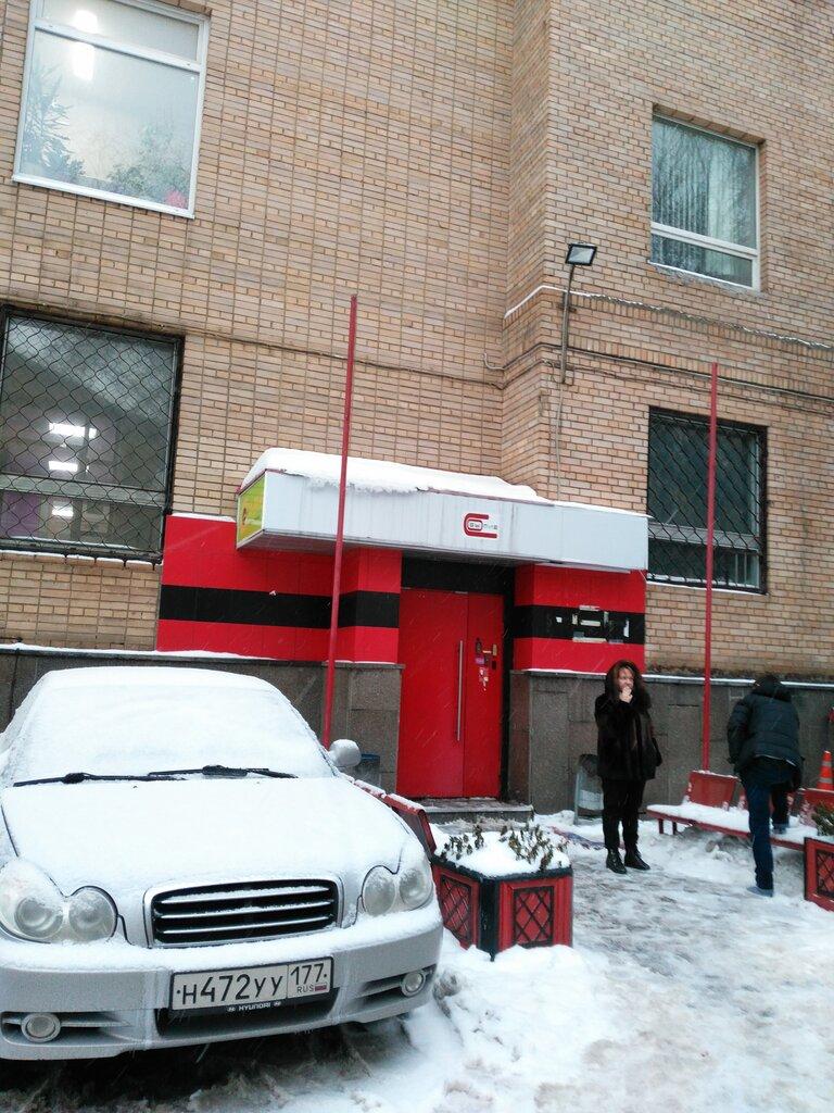 кальян-бар — Real Cost Lounge — Москва, фото №7