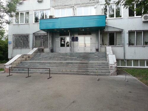 Бюро медико социальной экспертизы кемерово