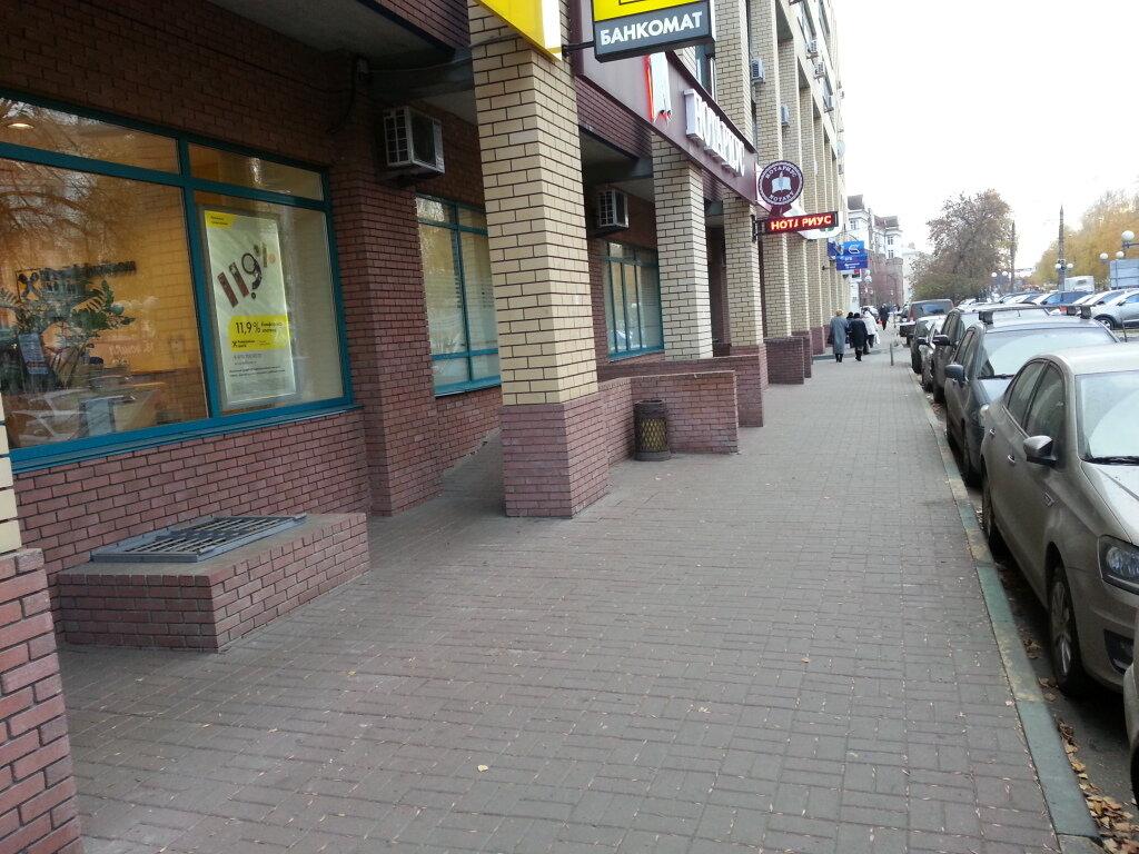 Канавинский район, ул. Фильченкова, д.7, Пн.-Пт.: 10:00-20:00, Сб.: 10:00-17:00, Вс.: выходной, +7 (831).