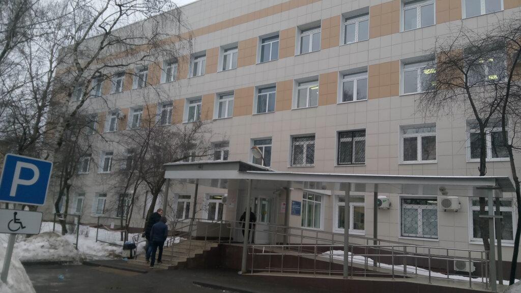 поликлиника для взрослых — Городская поликлиника № 45 города Москвы, филиал № 1 — Москва, фото №5