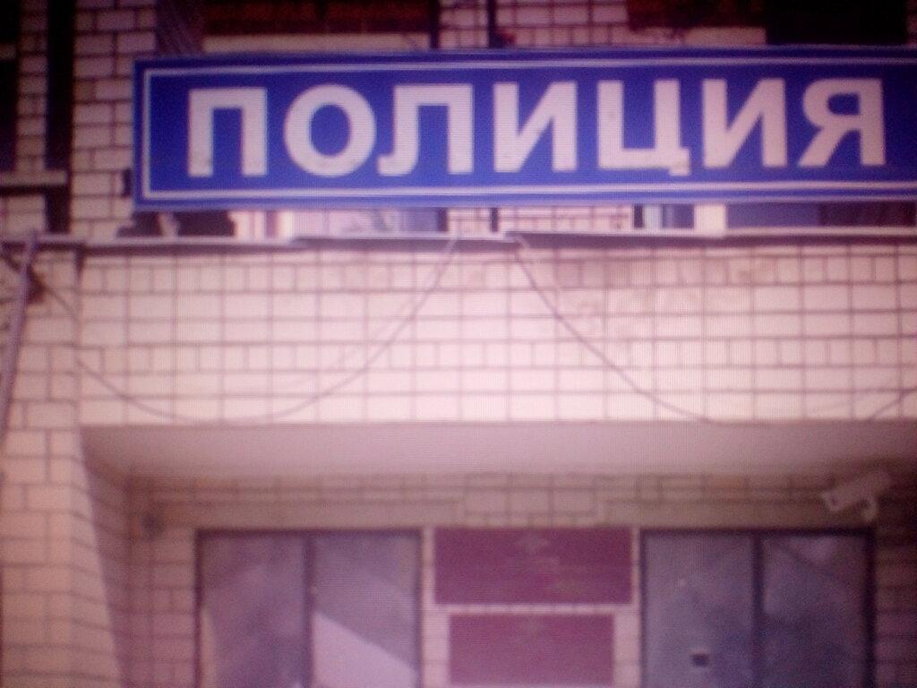 руководство об дпс 1 гибдд гу мвд россии по спб и ло
